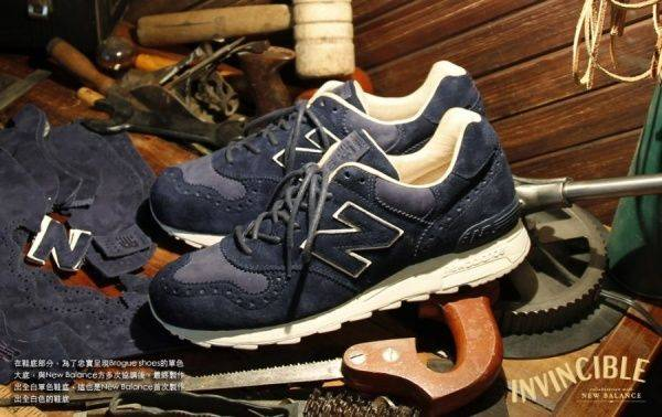 INVINCIBLE x New Balance 1400 - Stone Forest