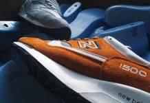 Модель кроссовок New Balance 1500 - Stone Forest