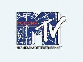 Канал MTV Россия - Stone Forest