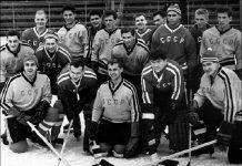 Хоккейная команда СССР - Stone Forest