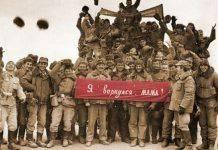 Годовщина вывода советских войск из Афганистана - Stone Forest
