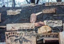 Рисунки бойцов Беркута - Stone Forest