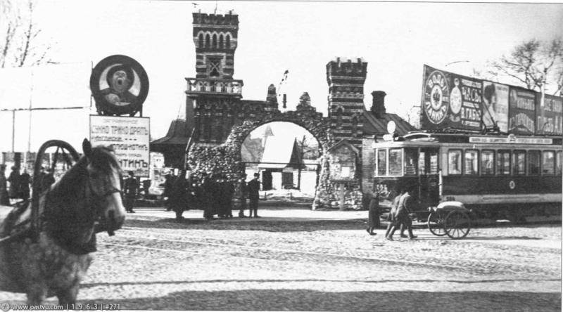 150-лет-московском-зоопарку-12