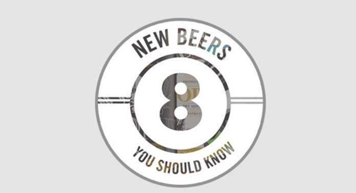 8 новых сортов пива - Stone Forest