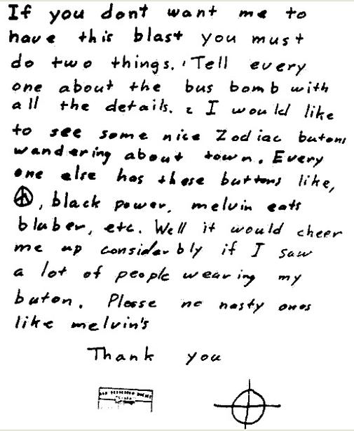 Письмо Зодиака - Stone Forest