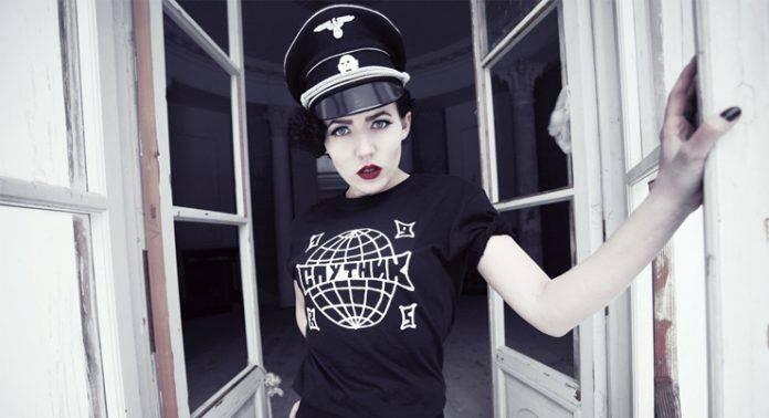 Бренд одежды Спутник 1985 - Stone Forest