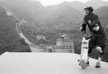 Skateboarding Tumblr - Stone Forest