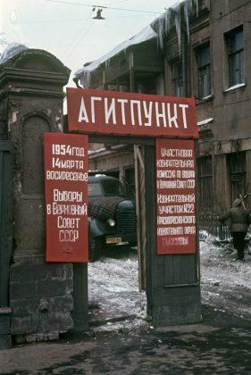 Манхоф СССР - Каменный лес Stone Forest