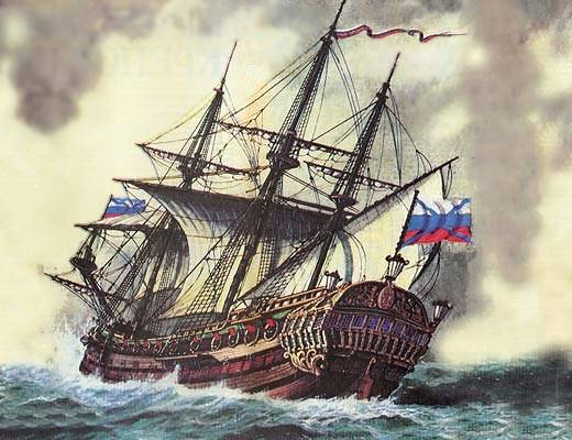 триколор-1699-год-1