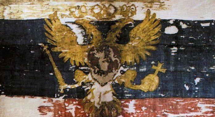 Триколор в Константинополе - Stone Forest
