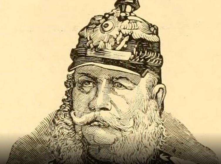 6-борода-кайзер-вильгельм-I