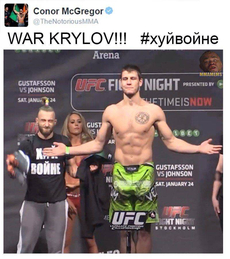 Отчет-о-событии-UFC-on-Fox-14-2