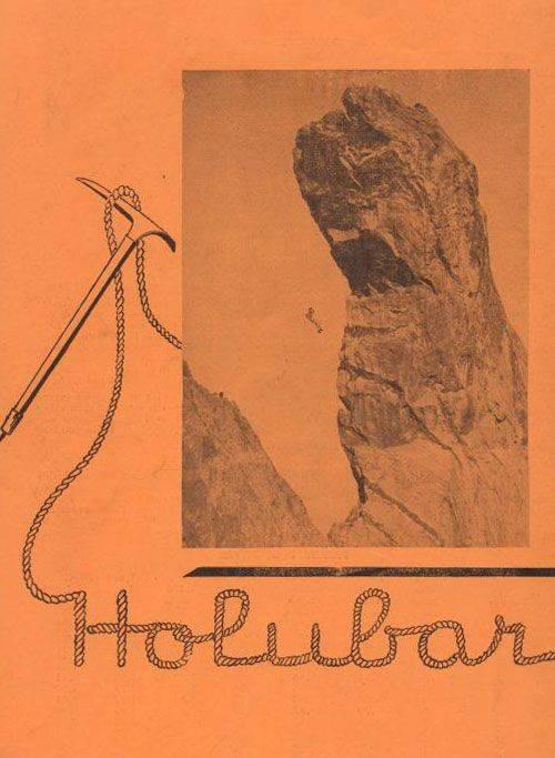 Holubar-пионеры-американского-outdoor-4