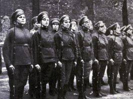 Женский батальон смерти - Stone Forest