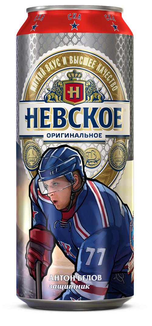 Пиво-Невское-для-ХК-СКА-Санкт-Петербург-2