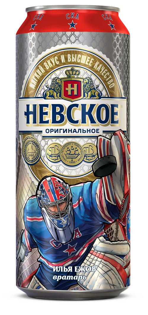 Пиво-Невское-для-ХК-СКА-Санкт-Петербург-3