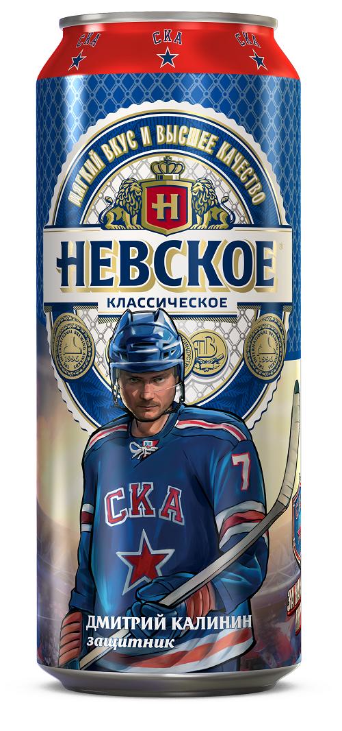 Пиво-Невское-для-ХК-СКА-Санкт-Петербург-4