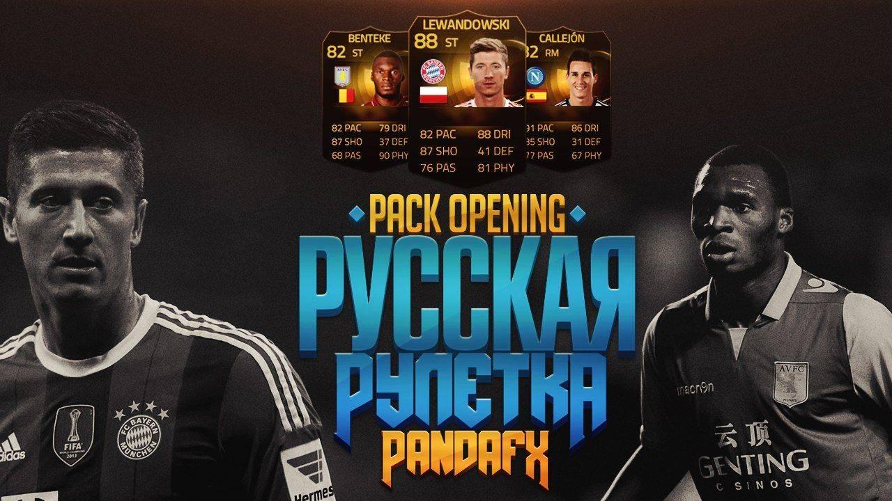 Видеоблоги-игроков-в-FIFA15-1