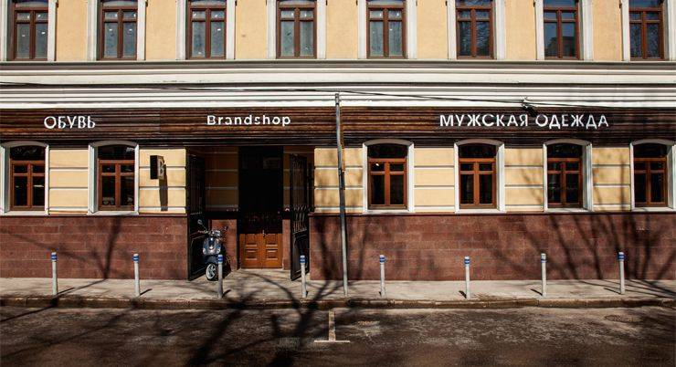 Москва Петровский бульвар Brandshop - Stone Forest 748590e7926