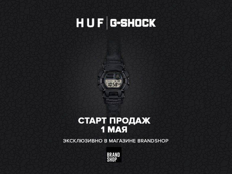 1-мая-старт-продаж-HUFxG-SHOCK-в-Brandshop1