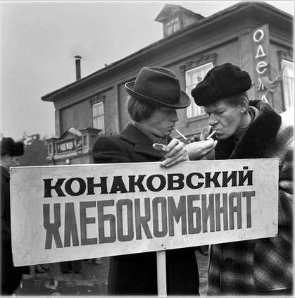 В-честь-1-мая-возвращение-в-страну-пролетариев-25