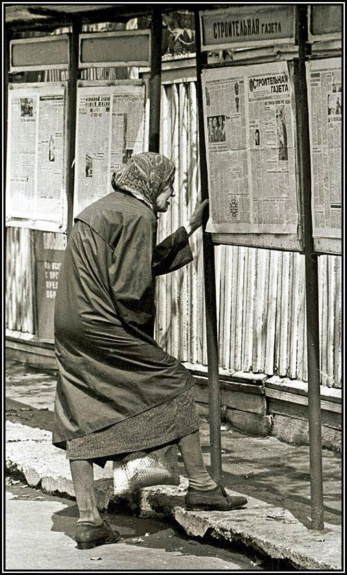 В-честь-1-мая-возвращение-в-страну-пролетариев-63