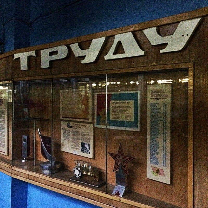 Обычный-день-на-Раменском-Приборостроительном-Заводе-14
