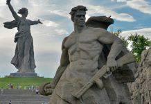 Памятники победы в Волгограде - Stone Forest