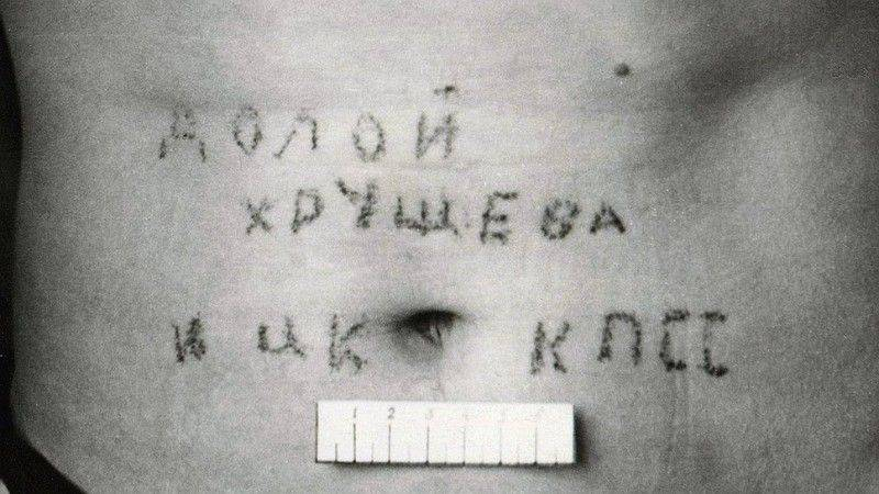 Расстрельные-татуировки-3