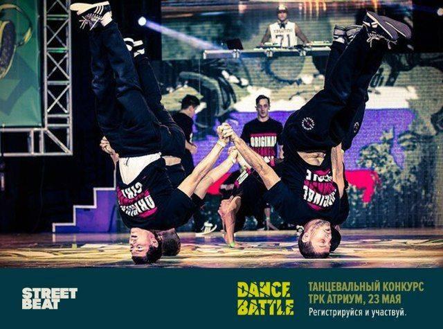 Танцевальный-турнир-в-честь-открытия-нового-магазина-STREET-BEAT-3