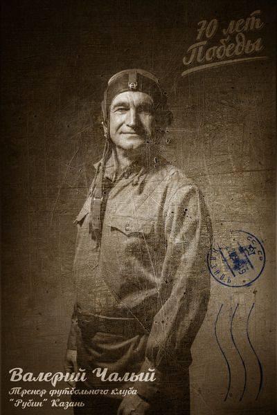 Фотопроект-казанского-Рубина-в-честь-Дня-Победы-10