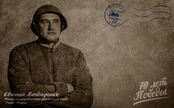 Фотопроект-казанского-Рубина-в-честь-Дня-Победы-15