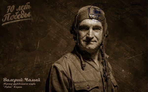 Фотопроект-казанского-Рубина-в-честь-Дня-Победы-18