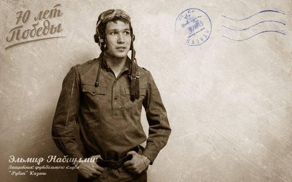 Фотопроект-казанского-Рубина-в-честь-Дня-Победы-4