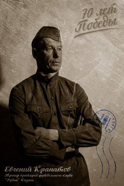 Фотопроект-казанского-Рубина-в-честь-Дня-Победы-6