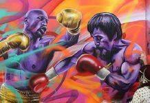 Граффити о боксе - Stone Forest