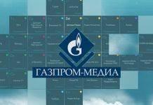 Спортивный канал Газпром медиа - Stone Forest