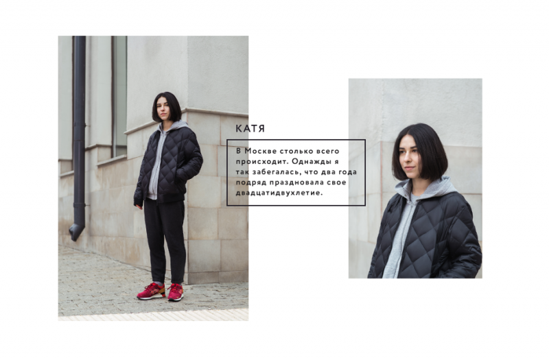 lookbook_sb2