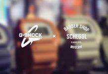 Акция G Shock И Schegol Moscow - Stone Forest