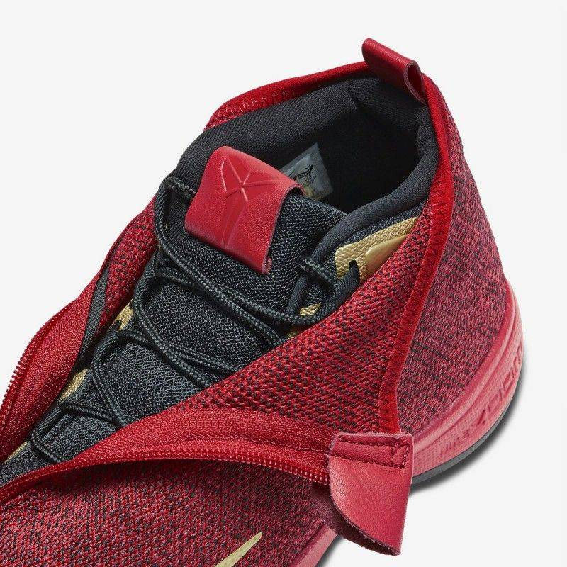 nike_zoom_kobe_icon_red_gold_white-7