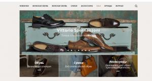 Original Shoes запустил новый интернет-магазин