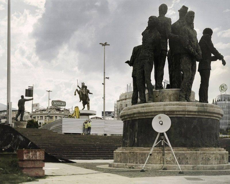Город Скопье