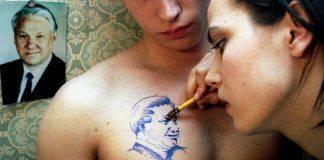 Татуировка Ельцина - Stone Forest