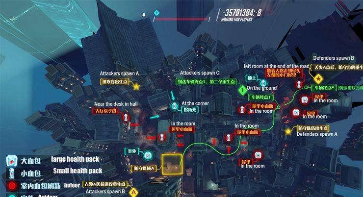 Карты Overwatch - Stone Forest