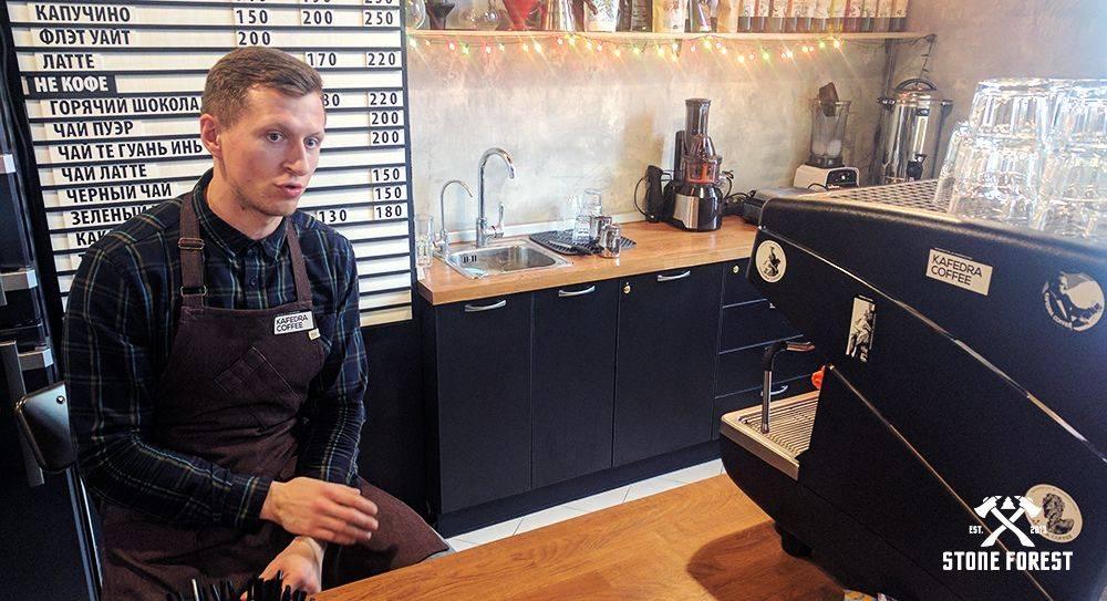 Интервью с одним из основателей кафедра кофе евгением фалевым