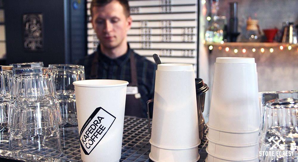 Ассортимент кофейни кафедра кофе