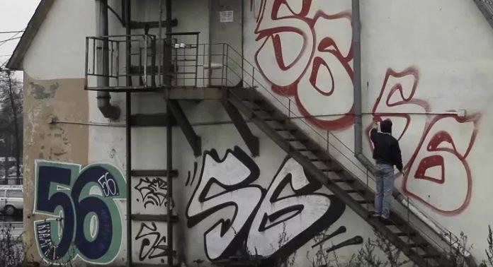 Фильм Окраина команды 56 Crew - Stone Forest