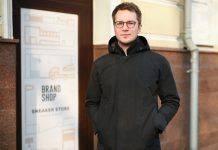 Илья Гребенщиков - основатель магазина Brandshop.ru
