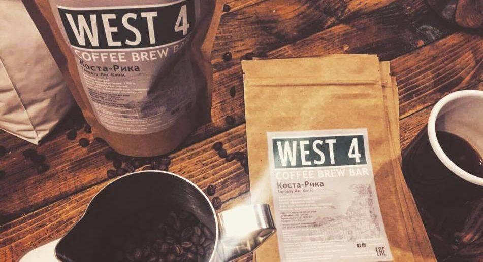 Кофейня West 4. - Stone Forest