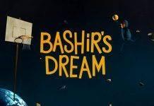 DYAD & RYOT Films Bashir's Dream - Каменный лес Stone Forest